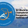 Russian national team of ice fishing -world Champions! - GIDROBIONTRUS